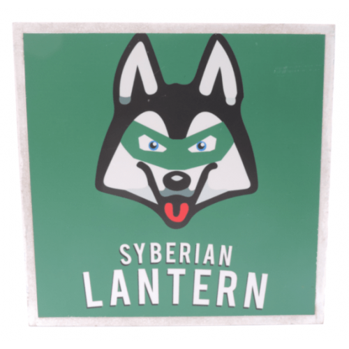 Cuadros decorativos superherores Pet Gifts Syberian Lantern