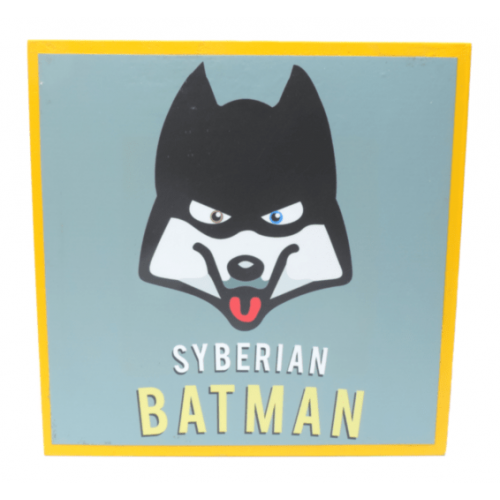 Cuadros decorativos superherores Pet Gifts Syberian Batman